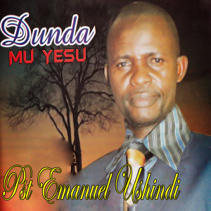 Pst Emanuel Ushindi 歌手頭像