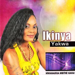 Mwanaisha Mbithe Kavai 歌手頭像