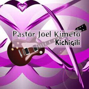 Pastor Joel Kimeto 歌手頭像