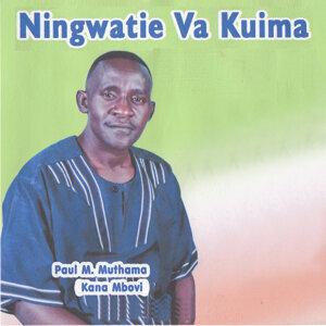 Paul M. Muthama Kana Mbovi 歌手頭像