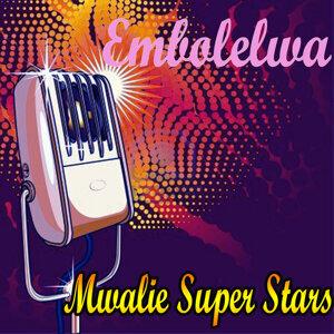 Mwalie Super Stars 歌手頭像