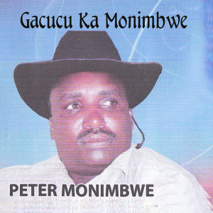 Peter Monimbwe 歌手頭像