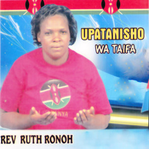 Rev Ruth Ronoh 歌手頭像