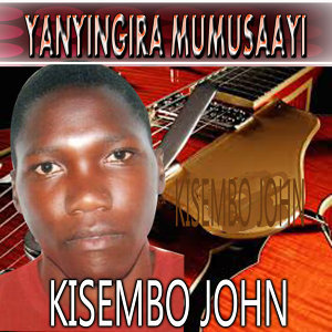 Kisembo John 歌手頭像
