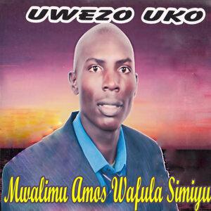 Mwalimu Amos Wafula Simiyu 歌手頭像
