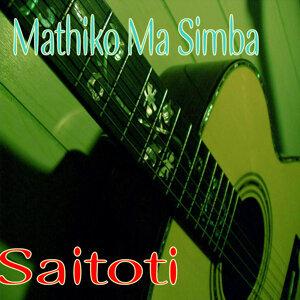 Saitoti 歌手頭像