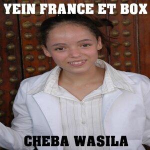 Cheba Wasila 歌手頭像
