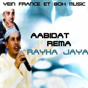 Aabidat Rema 歌手頭像
