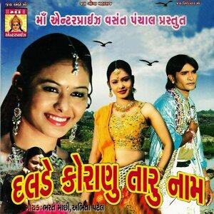 Bharat Machi, Abhita Patel 歌手頭像
