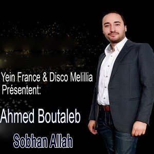 Ahmed Boutaleb 歌手頭像