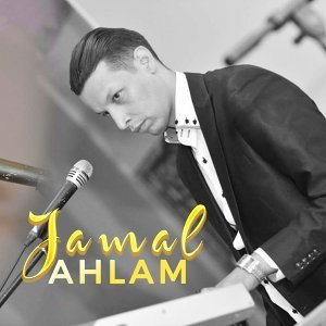 Jamal Ahlam 歌手頭像