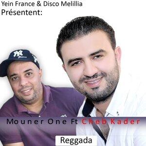 Mounir One 歌手頭像