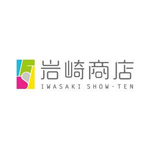 Iwasaki Show Ten 歌手頭像