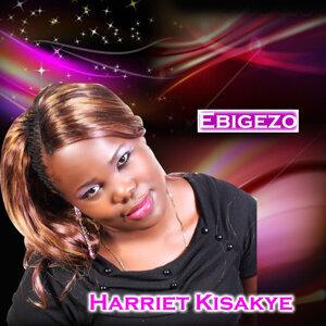 Harriet Kisakye 歌手頭像