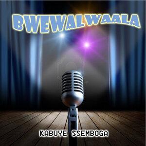 Kabuye Ssemboga 歌手頭像