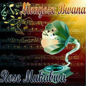 Rose Mukabwa 歌手頭像