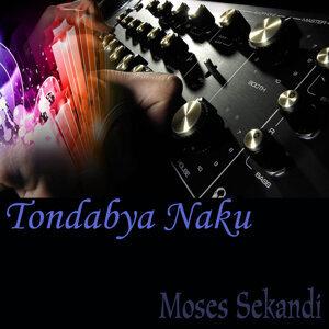 Moses Sekandi 歌手頭像