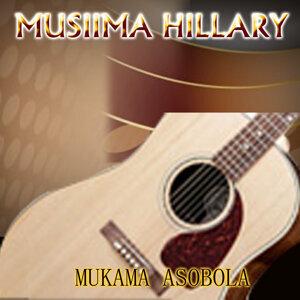 Musiima Hillary 歌手頭像