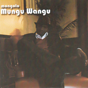 Mongolo 歌手頭像