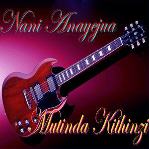 Mutinda Kithinzi 歌手頭像