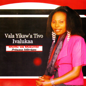 Mwiitu Wa Musumbi Princess Mirriam 歌手頭像