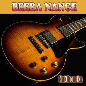 Nakiboneka 歌手頭像