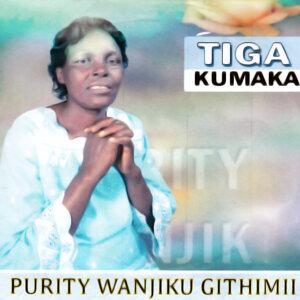 Purity Wanjiku Githimii 歌手頭像