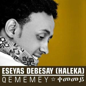 Eseyas Debesay 歌手頭像