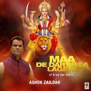Ashok Zaildar 歌手頭像