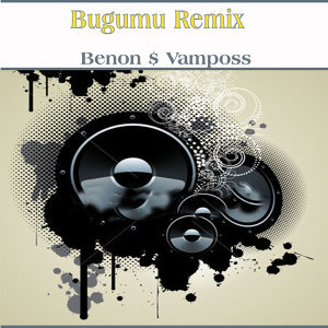 Benon & Vamposs