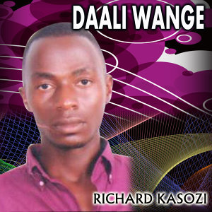 Richard Kasozi 歌手頭像