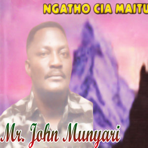 Mr. John Munyari 歌手頭像