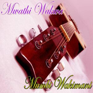 Mumbi Wakimani 歌手頭像