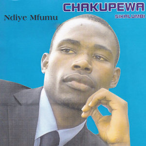 Chakupewa Sikalumbi 歌手頭像