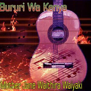 Mother Jane Waithira Waiyaki 歌手頭像