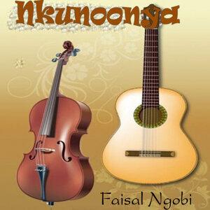 Faisal Ngobi 歌手頭像