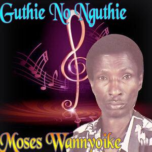 Moses Wannyoike 歌手頭像
