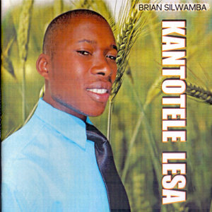Brian Sikwamba 歌手頭像