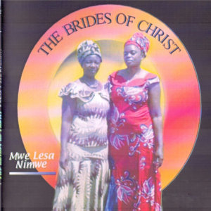 The Brides Of Christ 歌手頭像
