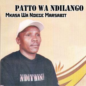 Patto Wa Ndilango 歌手頭像