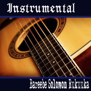 Bareebe Solomon Rukuuka 歌手頭像
