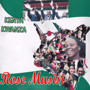 Rose  Musisi 歌手頭像