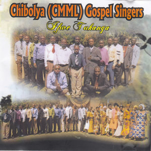 Chibolya (CMML) Gospel Singers 歌手頭像