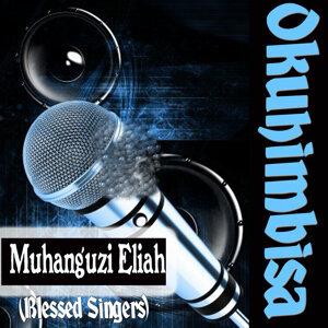 Muhanguzi Eliah Blessed Singers 歌手頭像