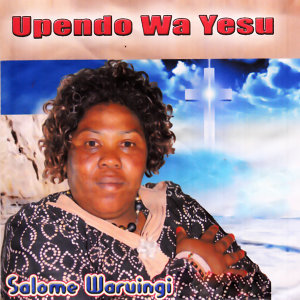 Salome Waruingi 歌手頭像