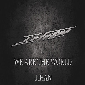 J.HAN 歌手頭像