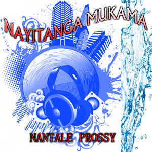 Nantale Prossy 歌手頭像