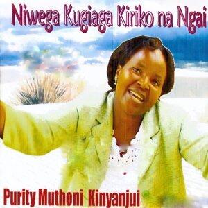 Purity Muthoni Kinyanjui 歌手頭像
