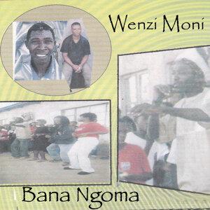 Bana Ngoma 歌手頭像