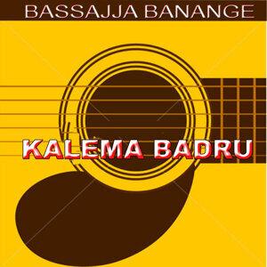 Kalema Badru 歌手頭像